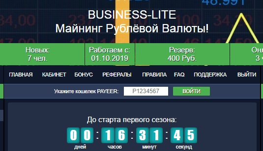 business-lite