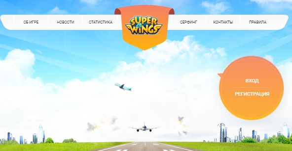 Super-wings